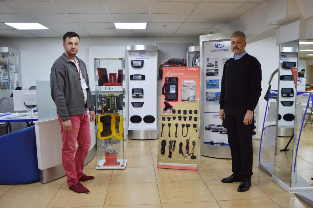 Выставка оборудования для СТО 2019